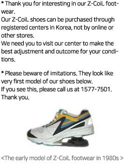 Z-CoiL® Pain Relief Footwear™